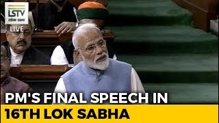PM Modi's Last Speech In Lok Sabha Before General Election