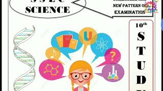 SSLC science passing package