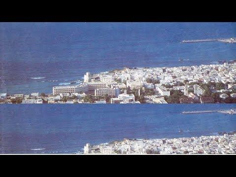 MOGADISHU WHITE PEARL OF THE  INDIAN OCEAN - THE CAPITAL  OF SOMALIA