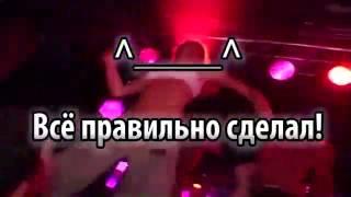 Рома Желудь - Дизлайк  [10 часовая версия]/[10 hours version]