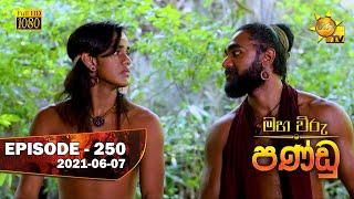Maha Viru Pandu | Episode 250 | 2021-06-07 Thumbnail