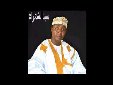 Download Rabiu Usman baba ya khulafa kashi na( 1)