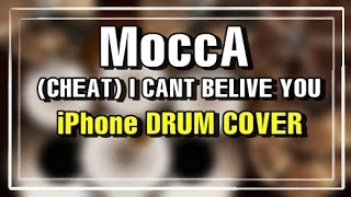 Watch Mocca i Cant Believe Youve Cheated On Me video