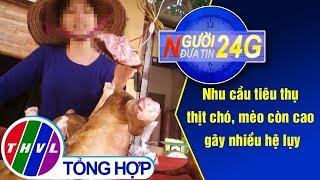 THVL   Người đưa tin 24G (18g30 ngày 18/09/2019)