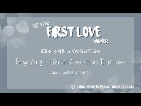 [THAISUB] 첫사랑 (First Love) 2019 - Winner