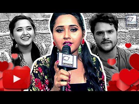 Kajal Raghwani's SHOCKING Comment On Her Love Affair With Khesari Lal  | Lehren Bhojpuri