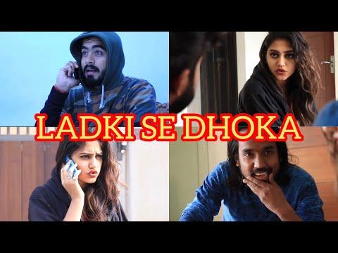 Ladki Se Dhokha | Half Engineer |