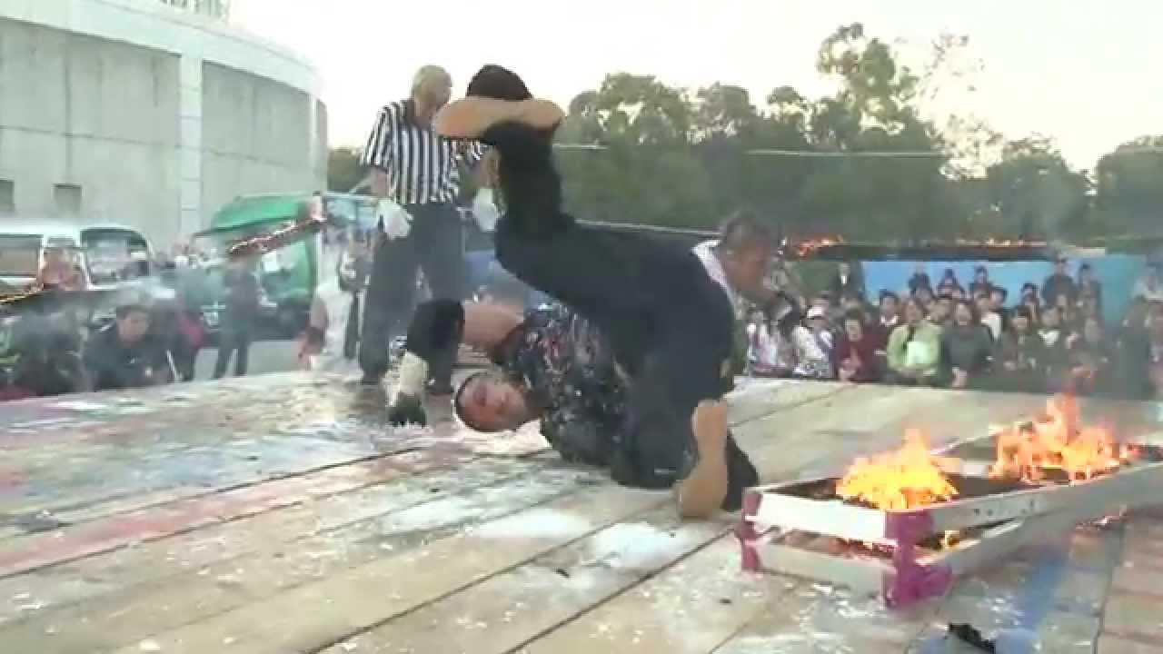 【Death Match】11.24 ファイヤーデスマッチ 竹田 vs 星野