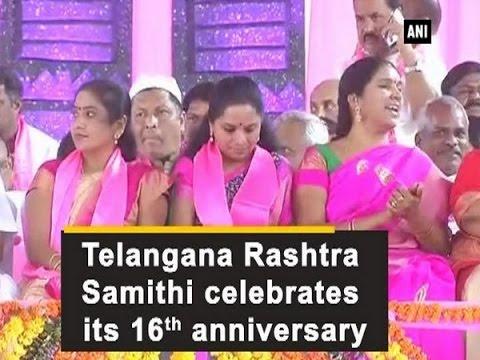 Telangana Rashtra Samithi celebrates its 16th anniversary - Telangana News