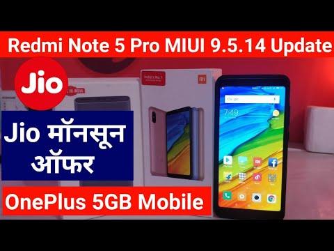 Jio Monsoon Offer,OnePlus 5G Phone,Redmi Note 5 Pro MIUI 9.5.14 Update, Samsung Galaxy Note 9 - 동영상