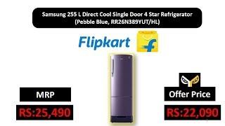 Samsung 255 L Direct Cool Single Door 4 Star Refrigerator (Pebble Blue, RR26N389YUT/HL)