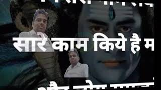 WhatsApp status / shiv bhajan savan/ sravan shiv /4k video/mp3 .mp3