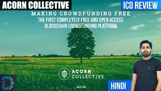 ICO Review - Acorn Collective (OAK Tokens) - The Future of Crowdfunding [ Hindi / Urdu ]