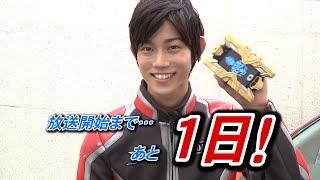 『ウルトラマンX』放送直前!SP映像・第10弾 ~Xio隊員・大空大地~ Ultraman X 10 Count Down !! #10 thumbnail