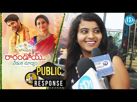 Rarandoi Veduka Chudham Public Response / Review    Naga Chaitanya    Rakul Preet Singh    DSP
