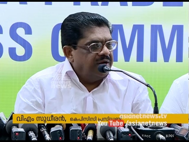 PC Chacko and P J Kurien speaks against Oommen Chandy