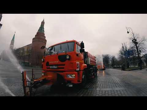 Коронавирус: Дезинфекция дорог в Москве. 2020 год