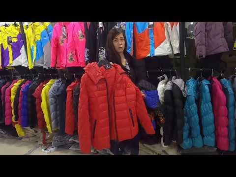 МЦПС Хоргос  цены на зимние куртки и лыжные костюмы