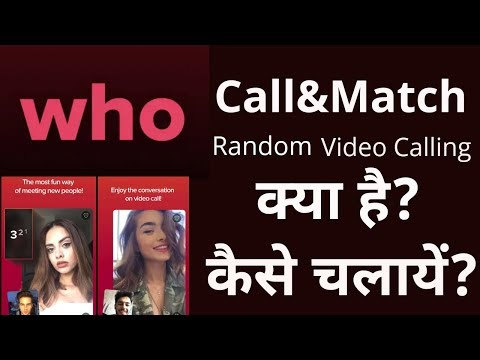 Who--Chat&Match|Who Chat App|New Random Video Calling App|Who Stranger Chat App Hindi||TECHSUP TOOL