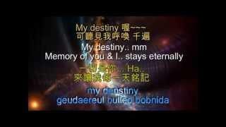 Karaoke - 來自星星的你 主題曲 - My Destiny - 國粤英韓四字幕