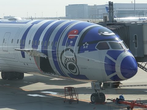 Transferring with ANA at Haneda Airport 羽田空港で転送します