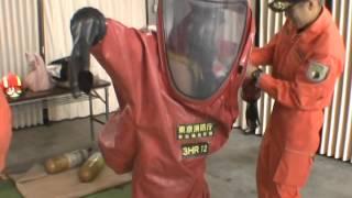 化学防護衣体験 東京消防庁技術安全所一般公開2014