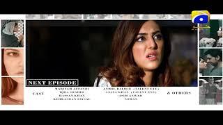 Tere Bina - Episode 27 Teaser | HAR PAL GEO
