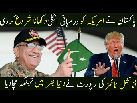 Financial Times Report On Pakistan America Relations