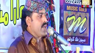 Dilsher Tewno New Album 07 Promo Eid Full - Music Gold Pro - Hakim Ali Channa