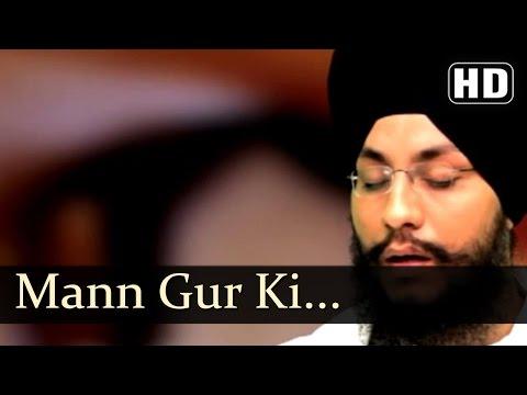 Mann Gur Ki - Bhai Amarjit Singh Patiale Wale