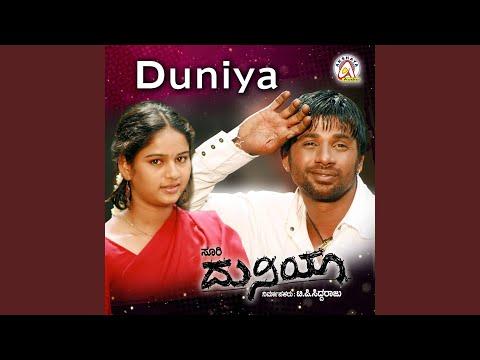 Duniya kannada movies full   kannada movies   kannada new movies.