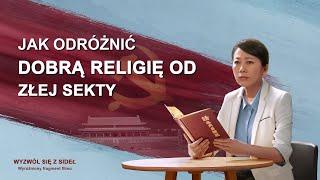 """Film Ewangelia """"Wyzwól się z sideł"""" Klip filmowy (6) – Dlaczego Komunistyczna Partia Chin prześladuje Kościół Boga Wszechmogącego?"""