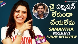 Samantha Exclusive FUNNY Interview | U Turn Telugu Movie | Samantha Akkineni | Telugu FilmNagar
