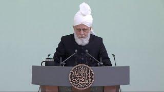 Freitagsansprache 13.11.2020: Die Gefährten (Sahaba) des Heiligen Propheten Muhammad (sa)