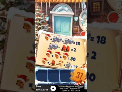 100 doors seasons 3 level 37 — 100 дверей сезоны 3 уровень 37