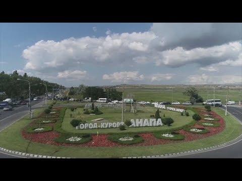 Обзор главных событий Анапы за неделю