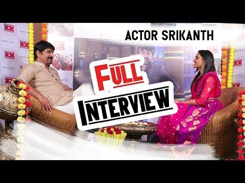 Hero Srikanth Exclusive Interview | Sankranthi Special Interview with Actor Srikanth | BenefitShow