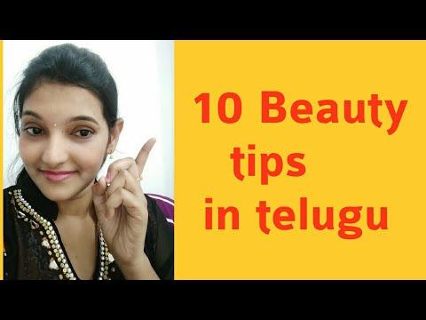 Beauty Tips Rever
