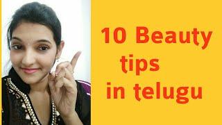 beauty tips in telugu
