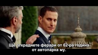 Газ до дупка / Overdrive (2017) – трейлър с български субтитри