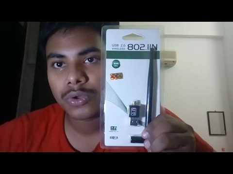 Terabyte wifi adapter 2.0 USB 802.IIN 600 Mbps