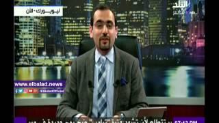 أحمد مجدى يعلق على فوز «ترامب» بالرئاسة الأمريكية على طريقة شوبير.. فيديو