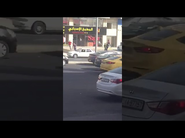 لحظة هروب منفذ عملية السطو على البنك التجاري الأردني — صويلح 💰🏦
