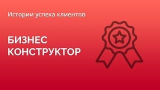 видео Тренинги по продажам в Киеве от специалистов компании KIY