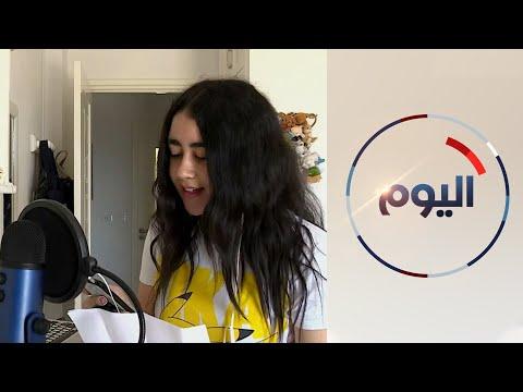 التونسية الشابة مريم خضيرة تهوى دبلجة أفلام الرسوم المتحركة  - 10:57-2020 / 6 / 29