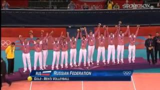 Церемония награждения Лондон 2012, Волейбол. Мужчины