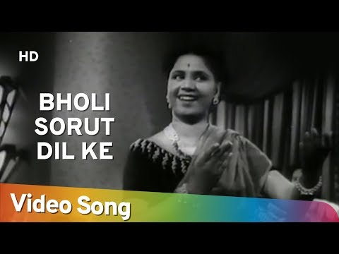 Bholi Soorat Dil Ke Khote (HD) - Albela Song - Bhagwan Dada - Geeta Bali