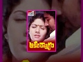 Aakali Rajyam Telugu Full Movie : Kamal Haasan, Sridevi video
