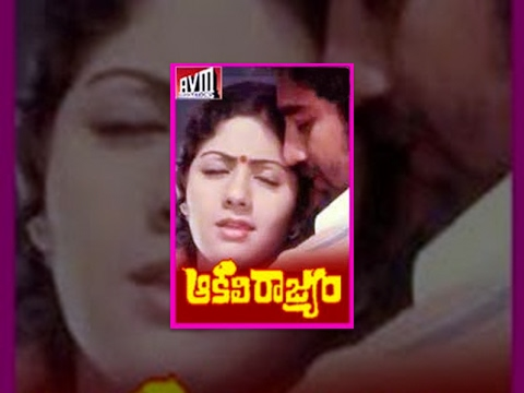 Aakali Rajyam Telugu Full Movie : Kamal haasan, Sridevi
