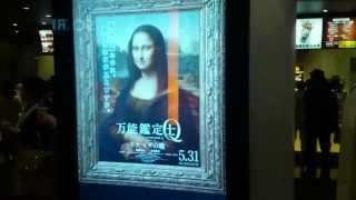 綾瀬はるかさん主演の万能鑑定士Qを見てきました! 日本の映画として初...